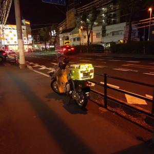 横浜家系ラーメン 鶴乃家(広島で深夜営業しているラーメン店②)