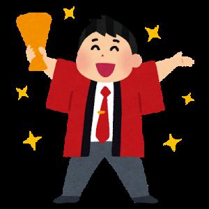 【6月開催!】楽天お買い物マラソンのすすめ!