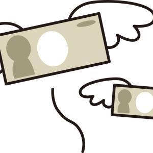 不妊治療の医療費控除を計算したら衝撃の金額になった‼