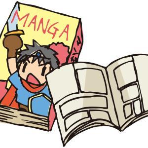 【必見】合法で安く漫画を読む方法をまとめてみた!|メリット・デメリットも解説!
