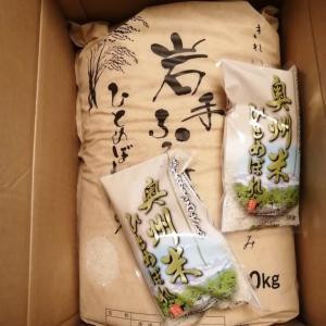 【ふるさと納税】 岩手県奥州市産ひとめぼれ 「岩手ふるさと米」 白米 計20.6kg(10kg×2+300g×2)