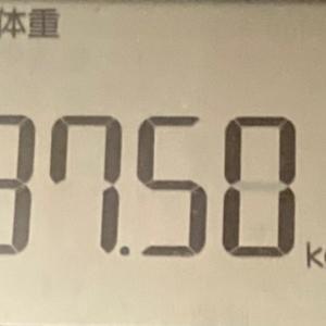 80日目【97.50kg】