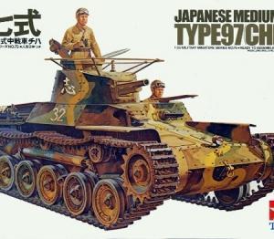 カーナビ買取 ダイハツミラ  戦車が見たい