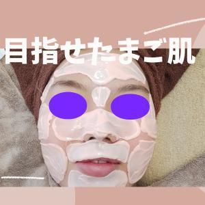 たまご肌への第一歩フェイスワックス【BONITO】