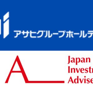 アサヒグループホールディングス(2502)・ジャパンインベストメントアドバイザー(7172)から配当金が来ました!