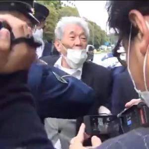 総務省と東京地裁にペンキ事件!犯人の画像と名前は?Twitter動画も