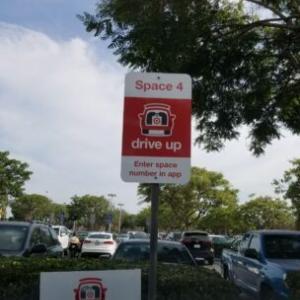 節約生活の味方:Drive Up サービス