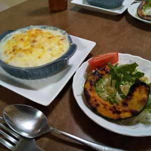 チキンとマカロニのグラタン~今日の夕食~