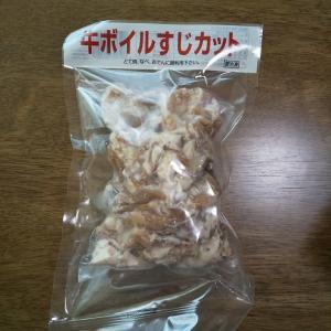 業務スーパーで買ってきた冷凍の牛ボイルすじカットで作る「牛スジ肉のトマト煮込み」