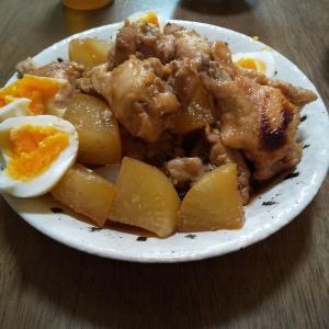 炊飯器で作る「鶏手羽元と大根の煮込み」今日は和食です!