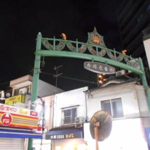 商店街シリーズ第3弾『赤塚壱番街』