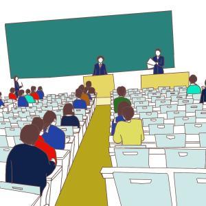 公務員試験の直前期で気をつけることは?(社会人向け公務員試験Q&A)