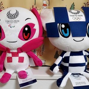 感動再び!東京2020オリンピック&パラリンピック
