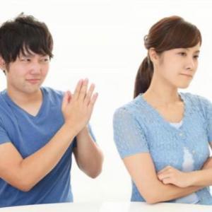 娘も認める離婚してもおかしくない夫婦?!