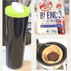 アイスコーヒーを手作りするメリット♪