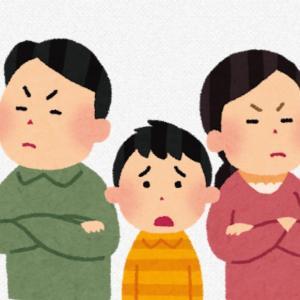 離婚は子どもにとって悪なのか?