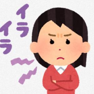 体調不良は八つ当たりの元(´ω`)