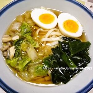 とっても美味しい♪簡単に作れる関西風うどんのおつゆ 家の定番のお昼ごはん