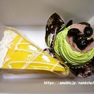 美味しくてハマりそうな不二家のケーキ