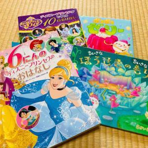 4歳5歳 プリンセス・パステル好きな女の子むけ絵本