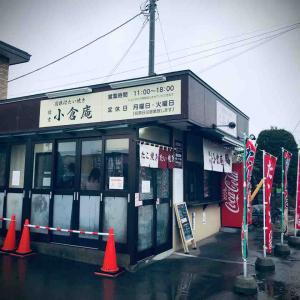 函館市桔梗町にある ばり美味な鯛焼き屋さん 「経堂小倉庵」さんにて甘いスイーツ塩っぱい粉物をキメてきました