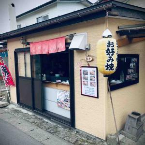 函館市根崎町にある「おてるちゃん」にて大阪本場のたこ焼きを堪能してきました。