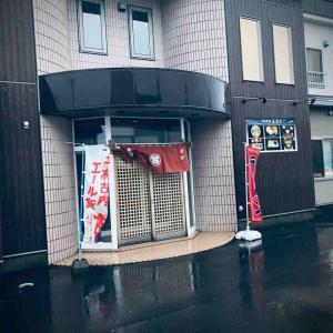 木古内町にある「和洋亭苑あおき」さんに行ってきました