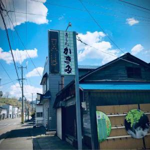 八雲町熊石にある「寿司処かきた」さんに鮑FEVERをキメに行ってまいりました