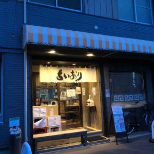 函館市昭和町に少し前にオープンした ラーメン屋の「ちいおり」さんに行ってきました