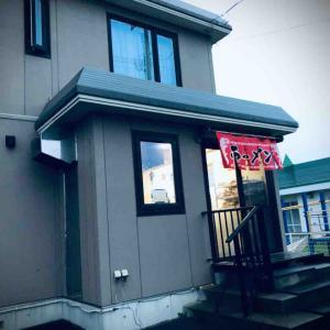 北斗市本町にある 「ラーメン ギョウザ幸さん」さんにて あんかけチャーハンを注文するも 盛り盛りに…