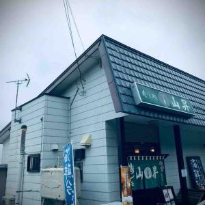 函館市臼尻町 南茅部に店舗を構える「寿し処山昇」さんにて ばりばり美味い海鮮ちらしをキメてきました