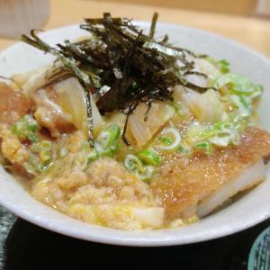 カツ丼熱が再燃中なんです… 北斗市に店舗のある「食事処志づ川」さんにて カツ丼をキメてきました