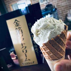 美味しいアイスクリームを求め彷徨い軍川へ… 七飯町軍川(いくさがわ)に直売所がある 「久保田牧場ミルクパーラー)にて昆布アイスをキメてきました