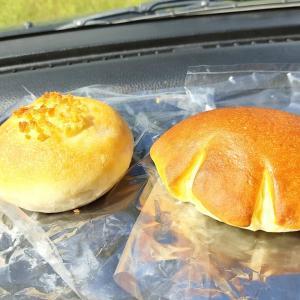 美味いクリームパンを探し求めてやってきたのは… 上ノ国町のパン屋さん「お菓子とパンの店 工房kudo」さんにてクリームパンを購入し喰らってみました ②