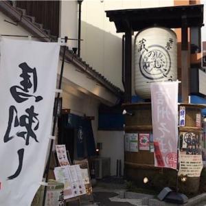 松本駅周辺の飲食店②/お一人様OK
