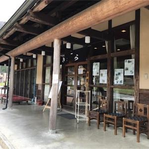 日本の原風景が残る【美山かやぶきの里】/京都・南丹市