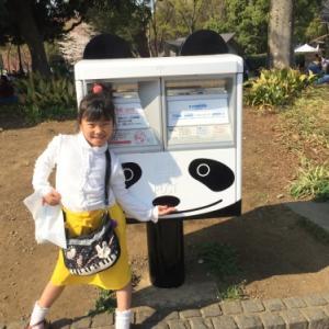 嬉しいニュース!上野動物園のパンダが!
