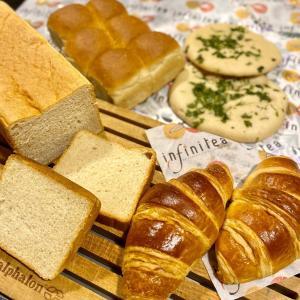 🍞Lovely breads from Infinitea!