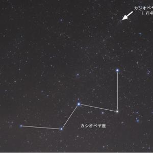 カシオペア座さんの方向に新星 ♫