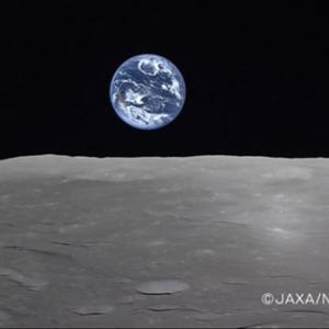 地球さん周回、世界初、民間人だけでの宇宙旅行 ♫♫♫