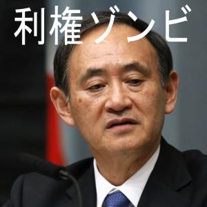 反原発で平和-29 自宅が病院に代わる 日本医療はオリンピックで崩壊