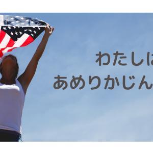 英語のリズムとは?日本語なまりの英語でもこれさえあれば通じます。