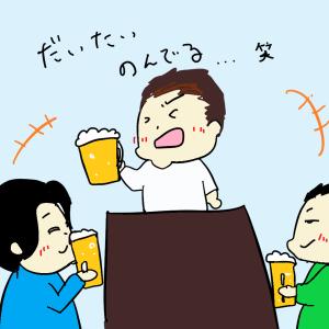 6/12 ゲイの輪広がりんぐ