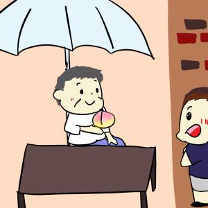 6/18 桃売りのおじいちゃん