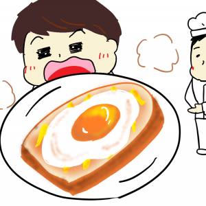 6/20 彼氏くん、朝食作る