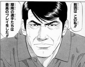 長男くん日能研の小4夏期面談