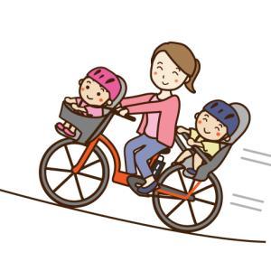 子育て世代にとって電動自転車は大助かり!