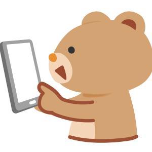 【超重要】転職活動におけるメールチェックは細目且つ迅速に