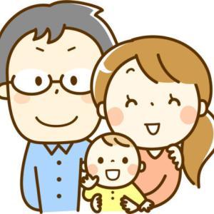 【夫婦仲は子に影響をあたえる】夫婦仲良く普通にするの普通って何?