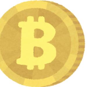 仮想通貨との向き合い方ー30代サラリーマン投資家‼︎FIREへの道‼︎